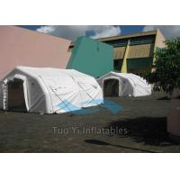 Wholesale Large Advertising Inflatable Tents Customized Lightweight Emergency Shelter from china suppliers