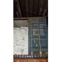 Buy cheap HS CODE 25010011 Refined Salt , PDV Salt Food Grade 99.5% NaCl ISO 9001 Approved from wholesalers
