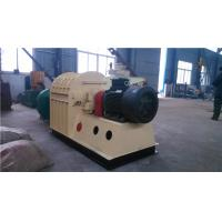 Buy cheap Wood hammer mill from wholesalers