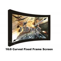3D Wall Mount Home Theatre Screens , 110 inch Projection Screen 15 Curved Degree Manufactures