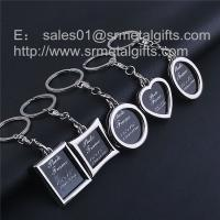 Buy cheap metal photo locket keyrings, photo frame ornament to keychain, from wholesalers