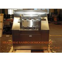 Buy cheap Processing Line Type Grease homogenizer Industrial homogenization machine from wholesalers