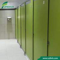 Buy cheap water resistant Shopping mall hospital toilet partition urinal partition wall from wholesalers