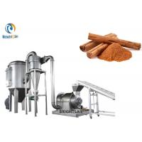 Buy cheap 100-2000 Kg/H Spice Powder Grinding Machine Cinnamon Chili Hammer Pulverizer from wholesalers