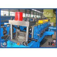 Buy cheap U-shaped Purline Sheet Metal Cold Roll Forming Machine 15 KW Steel Frame from wholesalers