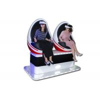 Buy cheap Shopping Mall 9D Egg Vr Cinema Simulator Double Seats / 9D Vr Chair from wholesalers