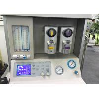 Buy cheap Medical Oxygen Anesthesia Gas Machine One Drawer Totally Extractable from wholesalers