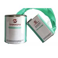 Buy cheap White Epoxy Primer Automotive Primer Paint Dry Grinding Corrosion Resistant from wholesalers