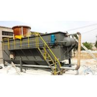 Buy cheap Industry Wastewater Treatment Plant With Sludge Scraper Equipment Biochemical from wholesalers
