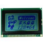 Buy cheap Dot Matrix Dot Matrix LCD Display Module , 2.64 Inch Reflective LCD Panel Module from wholesalers