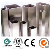 Buy cheap Hot Sale Aluminum Square Tube from wholesalers