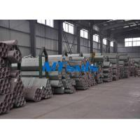 China Big Size Industrial Stainless Steel Seamless Pipe ASTM A312 TP316L For Gas Transport on sale