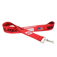 Buy cheap Branded Polyester Lanyard with Customized Logo from wholesalers