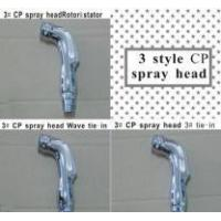 Buy cheap CP Spray Head from wholesalers