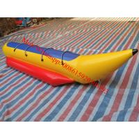 Buy cheap cheap inflatable boat inflatable banana boat for sale from wholesalers