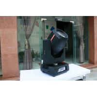Buy cheap 17R 350W Sharpy Beam Moving Head Light For Concert / Event And Pub from wholesalers