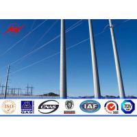 Buy cheap Q345 butrial type electric power pole 2.75mm for 110kv power distribution power substation from wholesalers