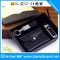Buy cheap Promotional PU leather corporate business card holder, card case and keyring gift set from wholesalers