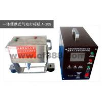 Buy cheap high accuracy, integrated design, pneumatic dot pin marking machine A- 20s from wholesalers