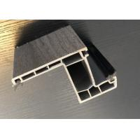 Buy cheap Plastic PVC Building Materials Anti Thermal Expansion And Contraction from wholesalers