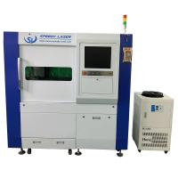 Buy cheap Fiber Line Transmission Small Fiber Laser Cutter Low Electric Power Consumption from wholesalers