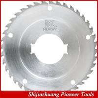 Buy cheap 1.3mm kerf tct wood saw blade from wholesalers