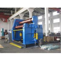 Buy cheap W12 CNC 4 Roller Plate Bending Rolling Machine from wholesalers