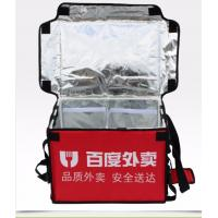 Buy cheap 100L waterproof insulated Pizza Takeaway Bags Food Delivery box Hot Food Thermal Backpack from wholesalers