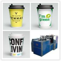 Buy cheap Paper Coffee Cup Making Machine,automatic paper coffee cup making machine 2oz to 32oz from wholesalers