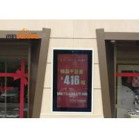 China Waterproof Dustproof Digital Display Signage Kiosk With Intelligent Air Conditioner Cooling System on sale