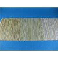 Buy cheap Moisture-Proof PVC Ceiling Panels Integrated PVC Ceiling Tiles from wholesalers
