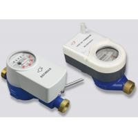 Buy cheap Valve Control Wireless Remote Reading Water Meter With DN15 - DN25 Iron Housing from wholesalers
