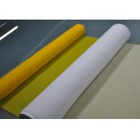 Buy cheap White / Yellow 61T Polyester Screen Mesh For Printed Circuit Boards Printing from wholesalers