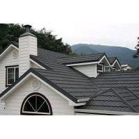 Buy cheap Popular Waviness Stone Coated Roof Tile Aluminum Zinc Roofing Shingle from wholesalers