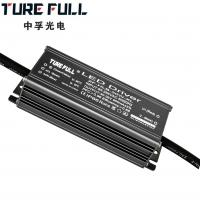 Buy cheap 30W small led street lighting driver constant current switching power suppy from wholesalers
