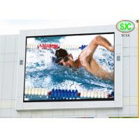 Buy cheap p10 DIP full color  outdoor led display for all kinds of Stadium,road,buildings use from wholesalers