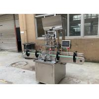 Buy cheap Tomato Paste Automatic Filling Machine , Hot Sauce Bottle Filling Machine from wholesalers