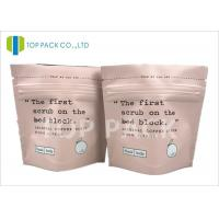 Air Barrier Laminated Foil Stand Up Bags , Zipper ized packaging bags Facial Use Manufactures