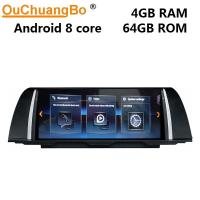 Buy cheap Ouchuangbo media player GPS radio for 5 Series F10 F11 (2013-2016) support BT MP3 mirror link android 8.1 OS 4+64 from wholesalers