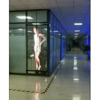 Buy cheap High Brightness Transparent Led Video Wall Light Weight For Shopping Window Ads from wholesalers