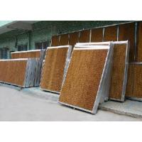 Buy cheap Eco-Friendly Cooling Pad from wholesalers