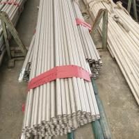 Buy cheap Building Material Welded Steel Tube ERW Welding 0.4 - 30mm Thickness from wholesalers