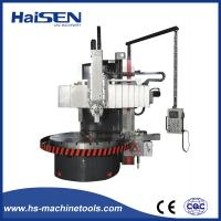 Buy cheap C51 Series Conventional Single Column Vertical Lathe Machine from wholesalers
