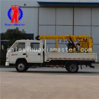 Buy cheap XYC-200 Vehicle Water Well Drilling Rig Manufacturer For China from wholesalers