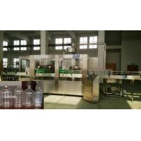 Buy cheap 500 ML fully automatic filling machine purewater bottle filling and sealing machine from wholesalers