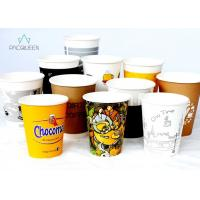 Wholesale 8 oz / 12 oz Single Wall Paper Cups Full Color for Events / Parties from china suppliers