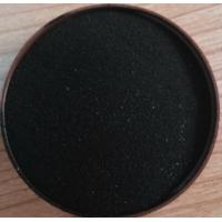 Buy cheap Natural Nontoxic Vegetable Organic Fertilizer , Free Potassium Seaweed Extract Fertilizer from wholesalers