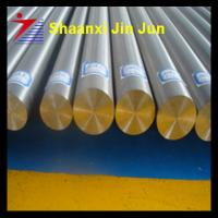 Buy cheap Nickel Inconel 625 round bar ASTM B446 from wholesalers