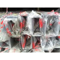 Buy cheap Structure Welded Stainless Steel Pipe , Stainless Steel SquarePipes from wholesalers