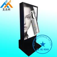 China Naked 3d Glass Free Touch Screen Kiosk , Windows Os Outside Digital Signage Display on sale